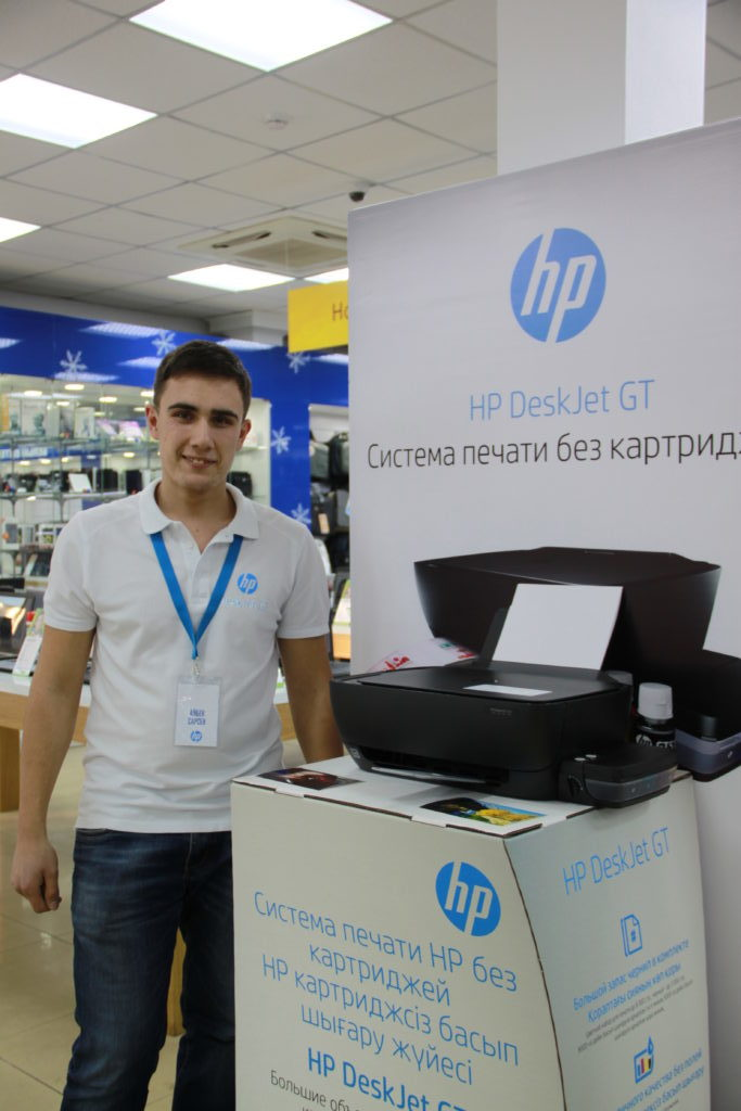 HP — консультирование, мерчандайзинг