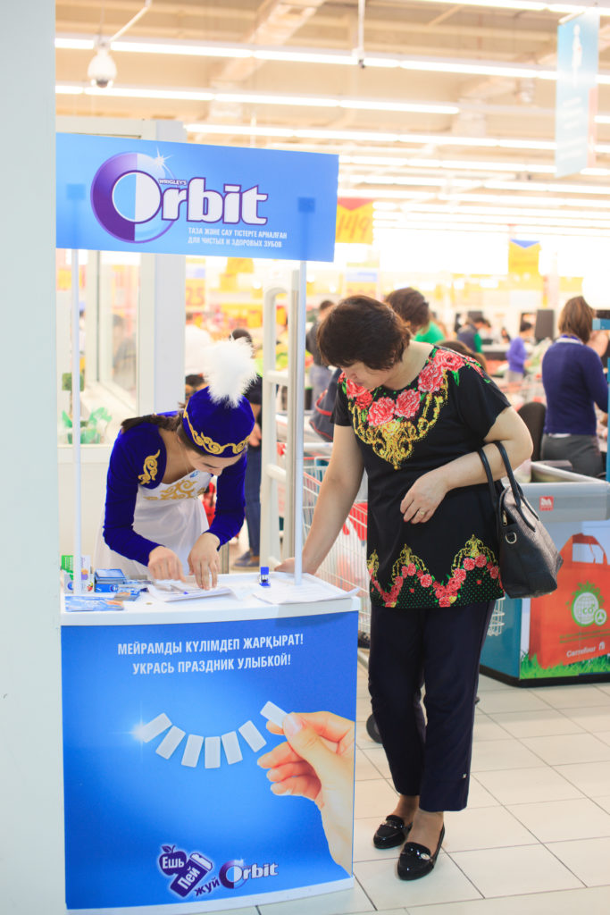 ORBIT — Подарок за покупку
